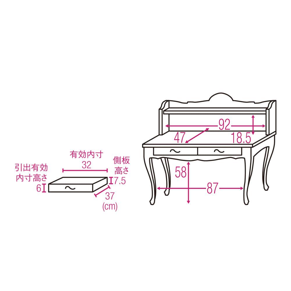 シャビーシック フレンチ リビング収納家具シリーズ デスク 内寸図(cm)