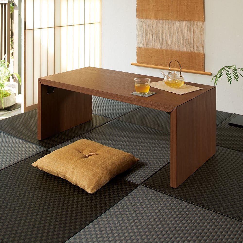 折りたたみできるスマートスタイルテーブル 89×44cm コーディネート例(イ)ダークブラウン(木目)