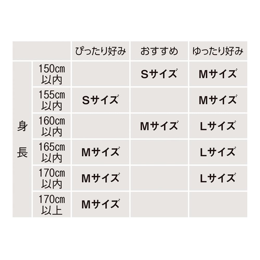 「サイズを選べる」腰にやさしいリラックスチェアII L 【身長別おすすめサイズ表】