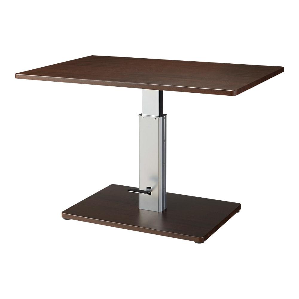 リビングダイニング兼用 昇降式テーブル 幅120奥行80 最大高さは75cm