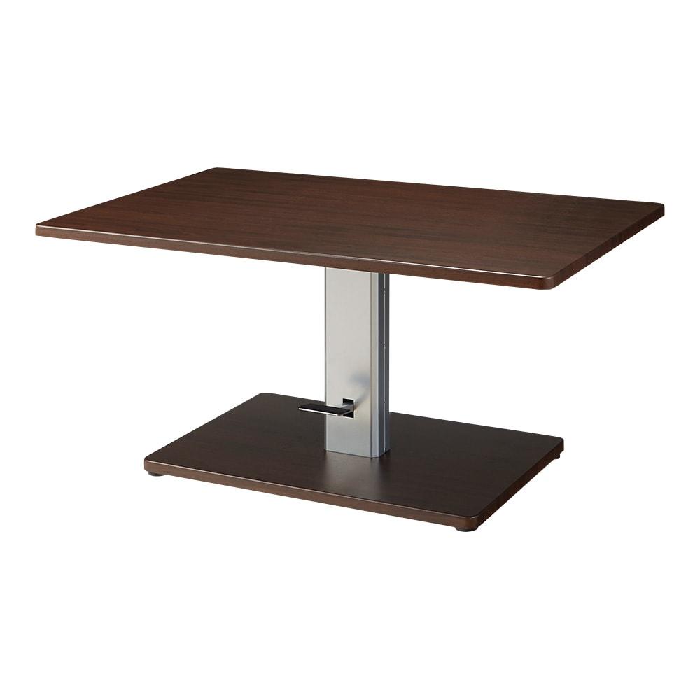 リビングダイニング兼用 昇降式テーブル 幅120奥行80 最小高さ55cm。ちょっと高めで使いやすいセンターテーブルの高さです。
