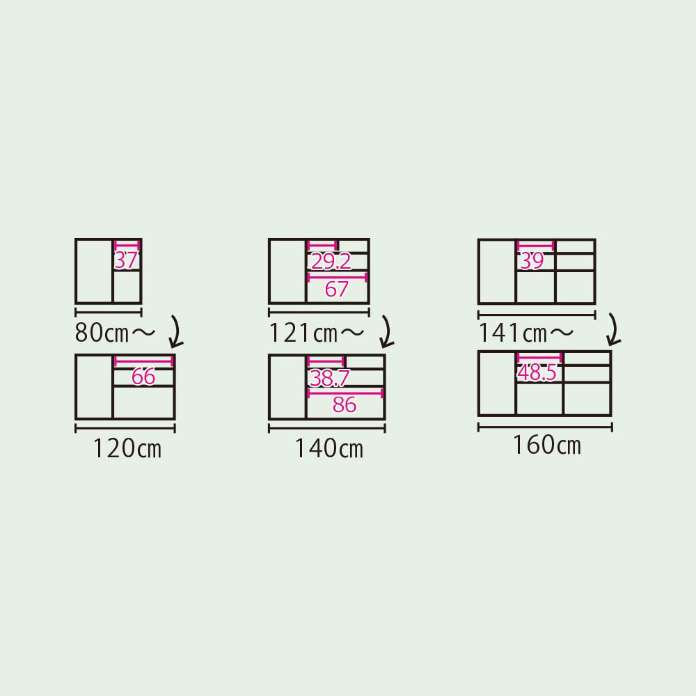 幅オーダー光沢カウンターシリーズ 扉引き出しタイプ ロータイプ(高さ87cm) 幅80~160cm(幅1cm単位オーダー) ※赤文字は内寸(単位:cm)