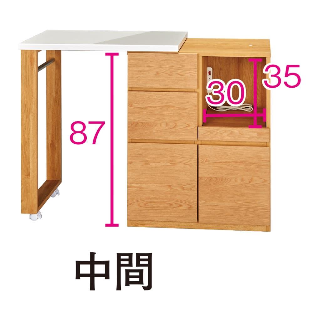 天然木伸長式キッチンカウンター 幅80~130cm (ア)ナチュラル ※赤文字は内寸(単位:cm) 家電収納部内寸奥行=39cm