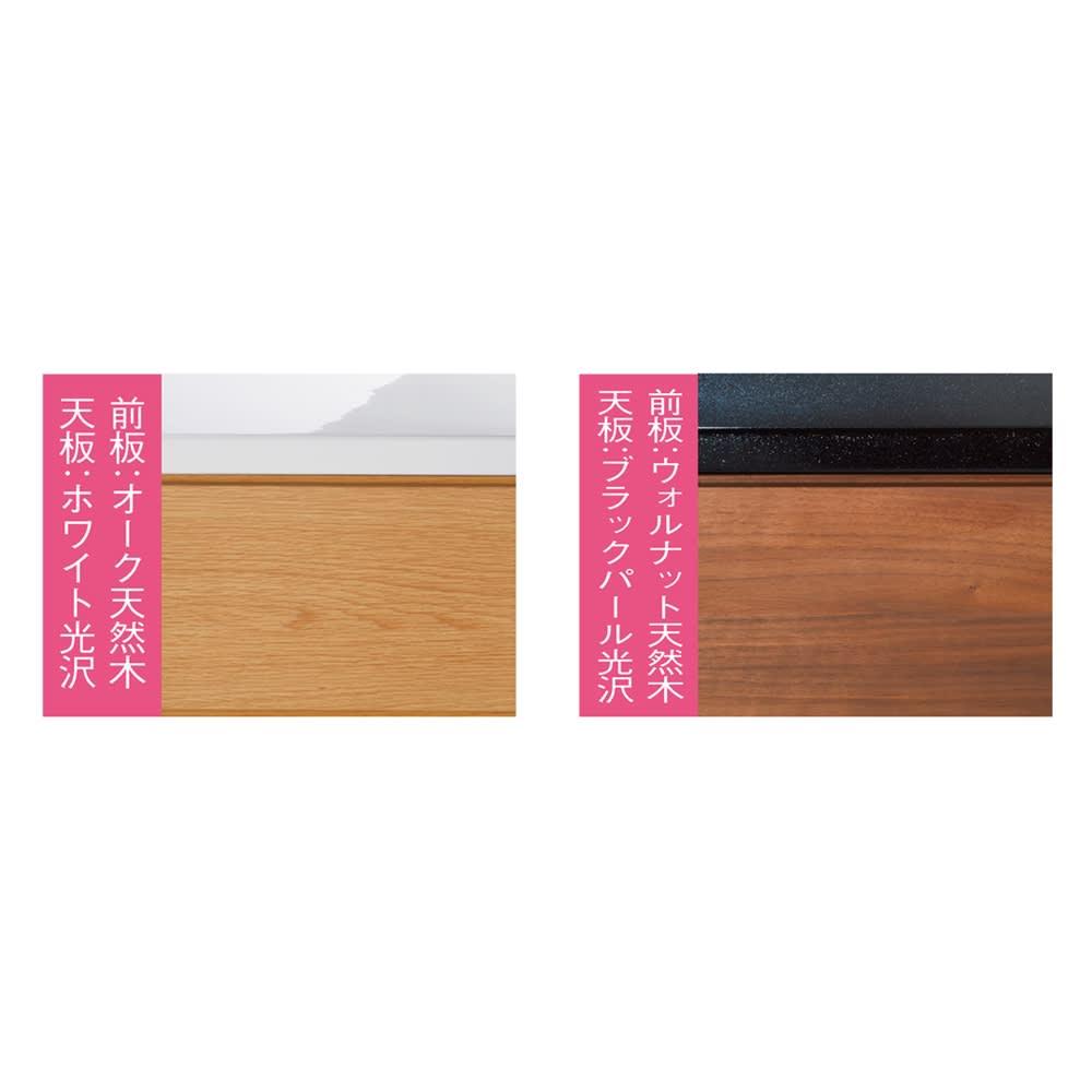 天然木伸長式キッチンカウンター 幅80~130cm 左から(ア)ナチュラル (イ)ダークブラウン