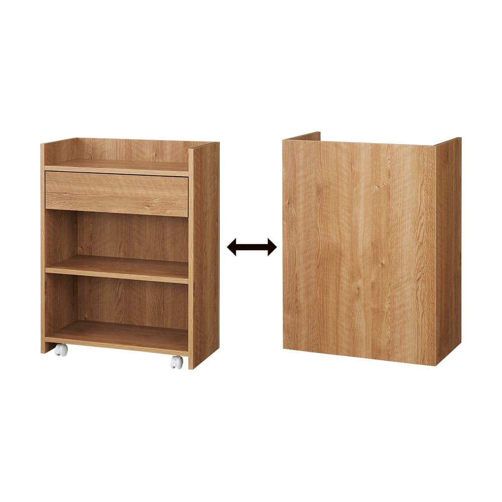 隠せるカウンター下収納 棚タイプ 幅59高さ80cm 裏面もきれいな化粧仕上げで、クルッと裏返せば収納物を目隠し。急な来客も安心です。(※写真は小引き出しタイプ)