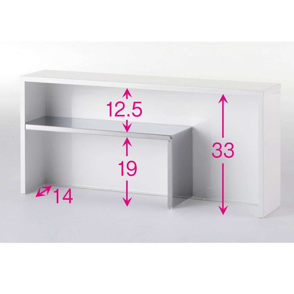 手元が隠せるカウンター上収納 幅75cm ※赤文字は内寸( 単位:cm) 中棚の内寸は幅45cm奥行14cm高さ19cm。