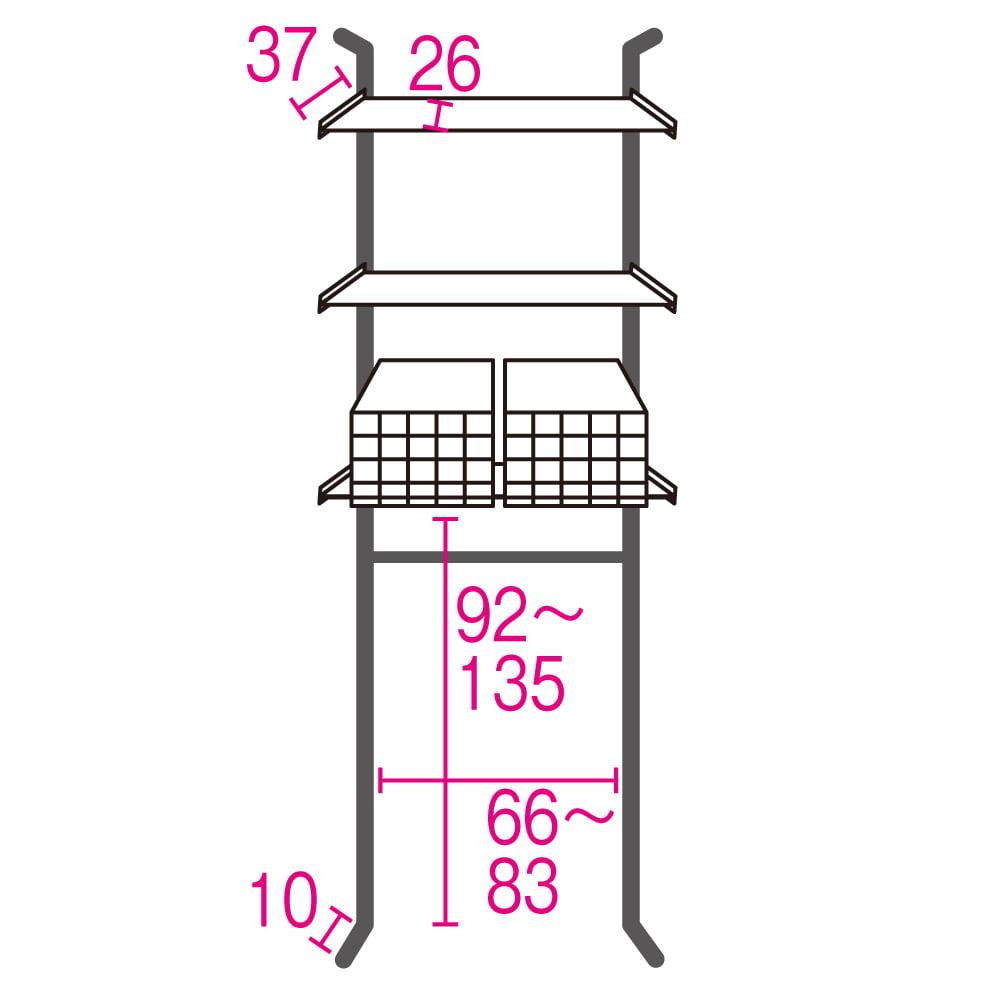 防水パンの段差対応 突っ張りランドリーラック 棚2段バスケット2個 詳細図 ※赤文字は内寸(単位:cm)