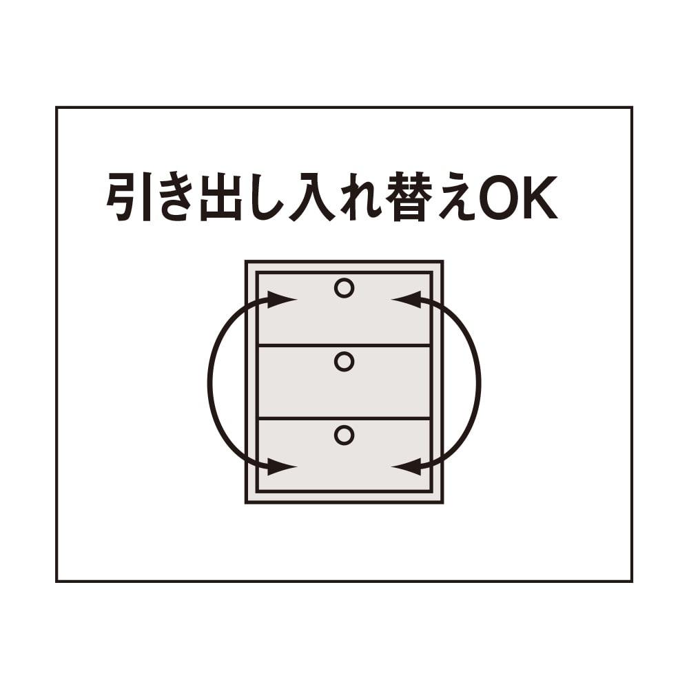 家電が使えるコンセント付き 多機能洗面所チェスト 幅52.5cm 引き出しはそれぞれ入れ替えることができます。