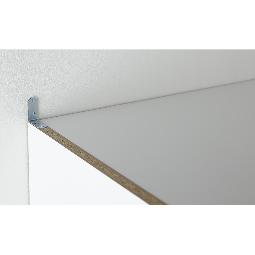 組立不要 たっぷりハウスキーピング収納庫 幅75・奥行55cm 転倒防止金具付き。