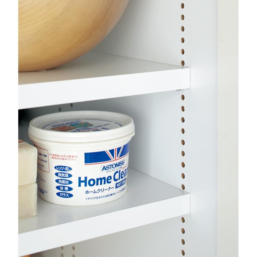 組立不要 たっぷりハウスキーピング収納庫 幅75・奥行55cm 棚板は収納物にあわせて1cmピッチで調節が可能です。