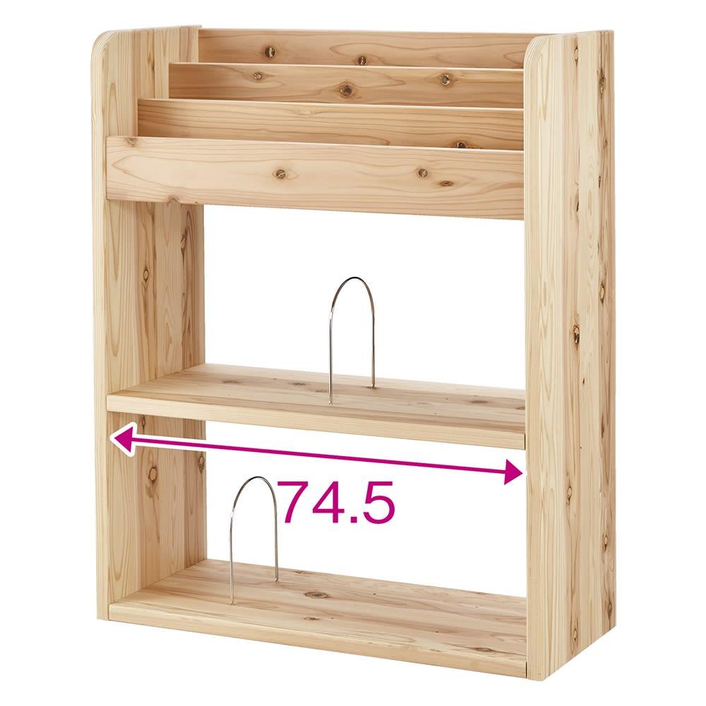 お片付けが楽しくなる杉天然木のブックラック 幅80cm 棚板1枚に付きブックエンドは3ヵ所に付け替えOK。 ※赤文字は内寸(単位:cm)