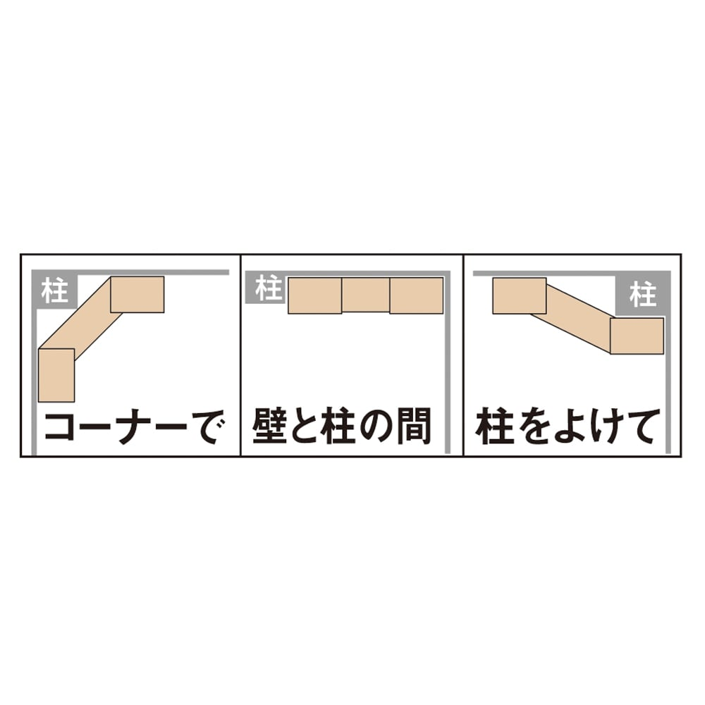 すっきり、ぴったりが心地よい伸縮式テレビ台スイングローボード オープンタイプ幅123~234cm 置きたい場所にぴったりと設置。 伸縮&スイングにより、直線はもちろんコーナー設置や柱をよけた設置も可能。