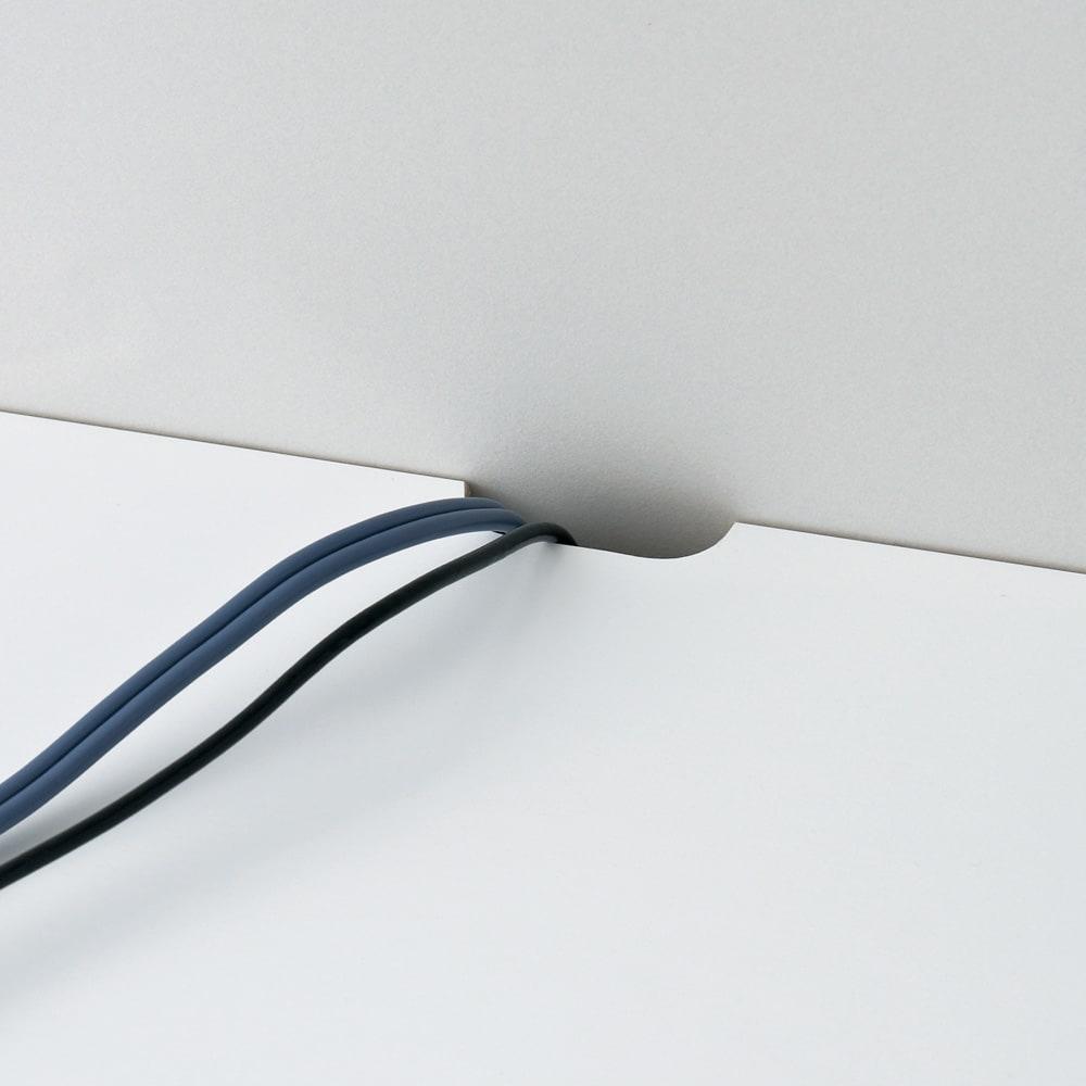 【日本製】壁面や窓下にぴったり収まる高さサイズオーダーリビング収納 奥行44cmタイプ 扉幅オーダー25~45cm(右開) 天板奥には、コードが通せるカキコミがあります。