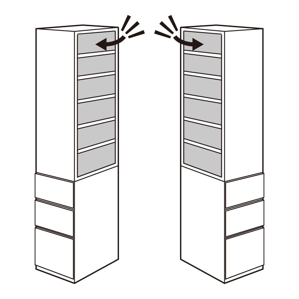 幅が選べるデスクサイドラック 幅44奥行45cm 上部ラックの向きは左右に組み替え可能。