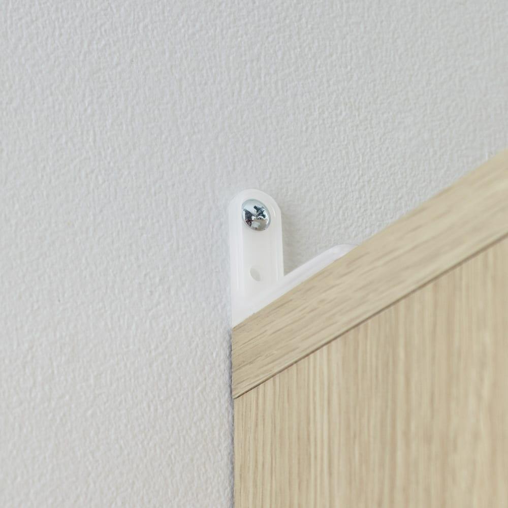 【パモウナ社製】毎日の使いやすさを考えた収納システム 扉オープン収納タイプ 幅80cm 安心の転倒防止器具付き。