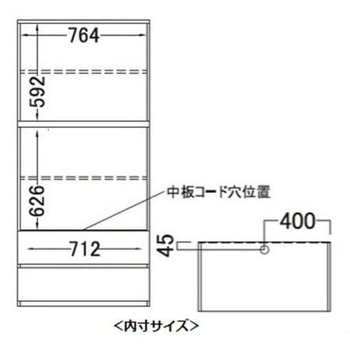 【パモウナ社製】毎日の使いやすさを考えた収納システム 扉オープン収納タイプ 幅80cm 詳細図(正面)