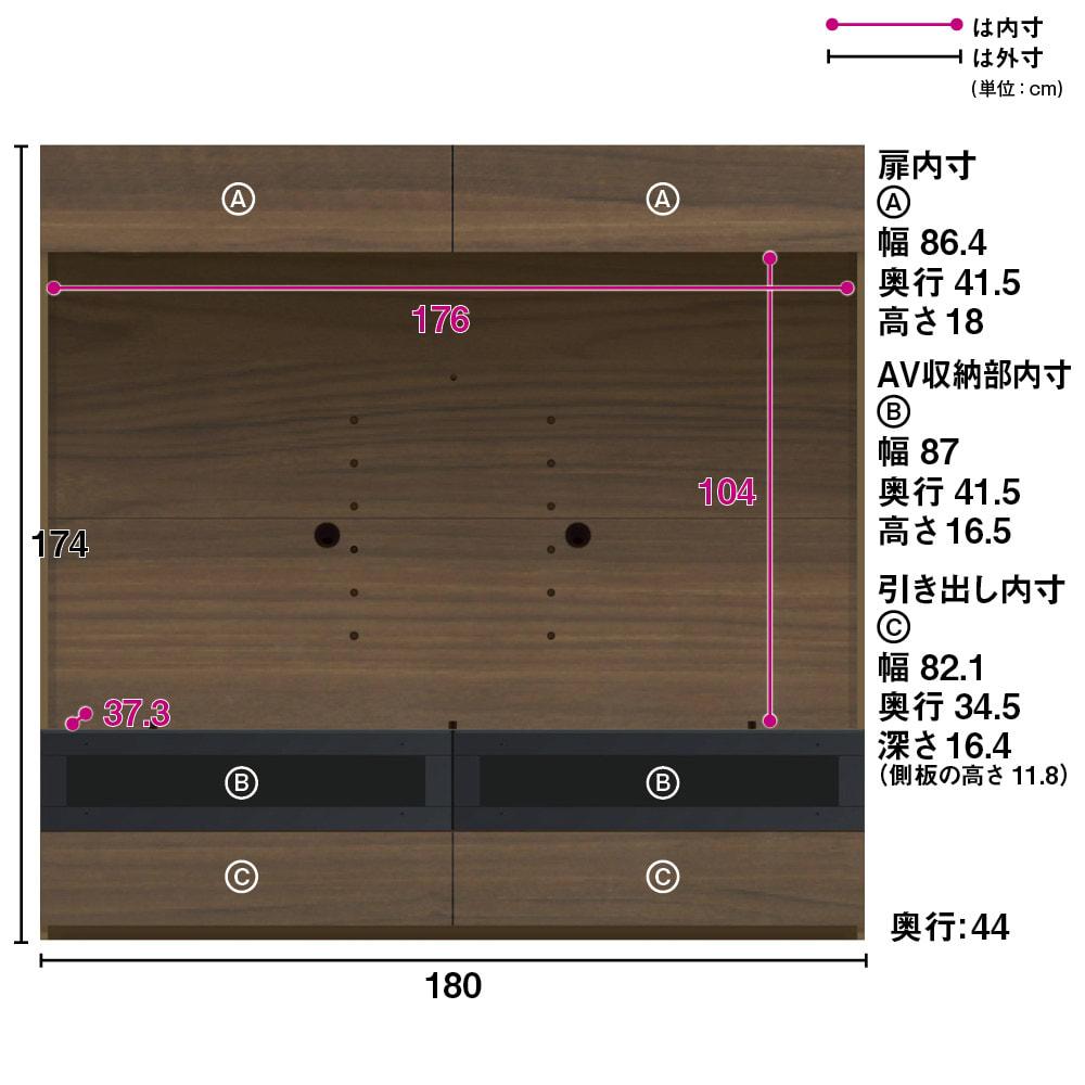 【パモウナ社製】毎日の使いやすさを考えた収納システム テレビ台幅180cm 大型テレビ対応 (ウ)ウォルナット(横木目調)