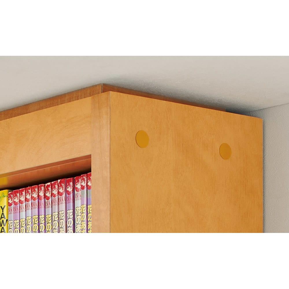 天井突っ張り式がっちりすっきり壁面本棚 奥行22.5cmタイプ 1cm単位高さオーダー 幅120cm・高さ207~259cm 突っ張り上部すっきり 天井から1cmのすき間で突っ張りOK!目立たずにすっきりと安全を補助します。