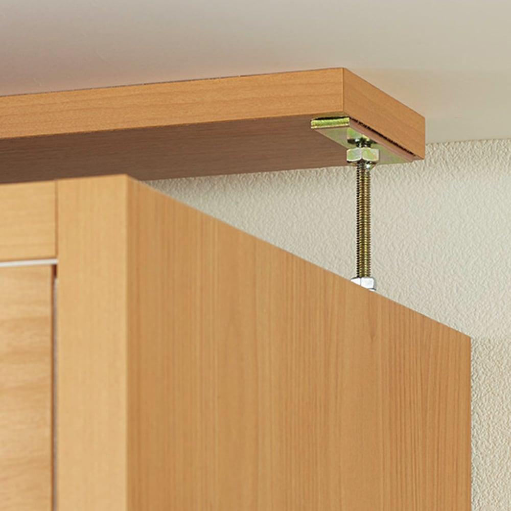 組立不要 アルダー引き戸頑丈本棚 幅120.5cm 上置き 上置きは天井と突っ張って安定設置できます。
