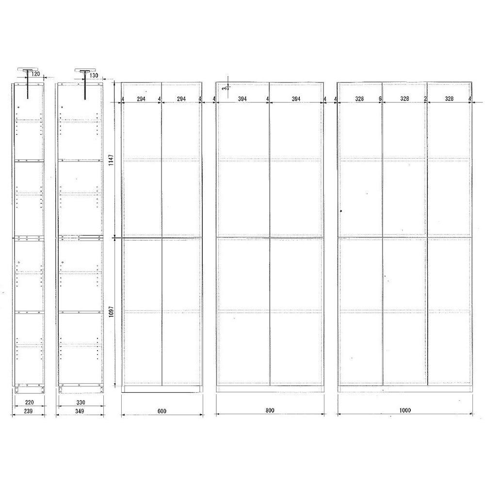 【幅80cm】 突っ張り壁面収納本棚 (奥行35cm本体高さ230cm) 【詳細図】