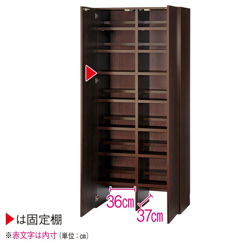 日用品もしまえる頑丈段違い書棚(本棚) 幅80cm 高さ180cm (ウ)ダークブラウン
