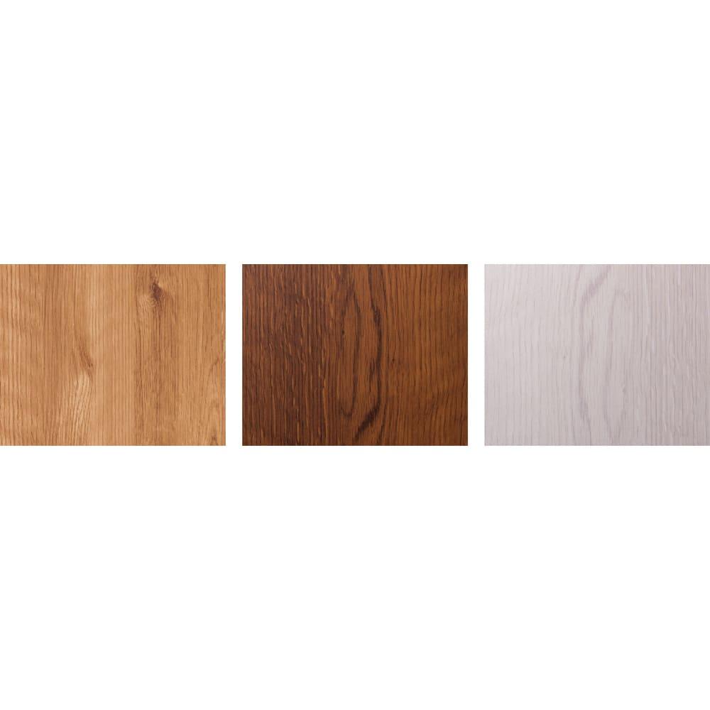 天然木調 伸縮式ブックシェルフ 3段・幅60~93cm 左から(ア)ブラウン (イ)ダークブラウン (ウ)ホワイト