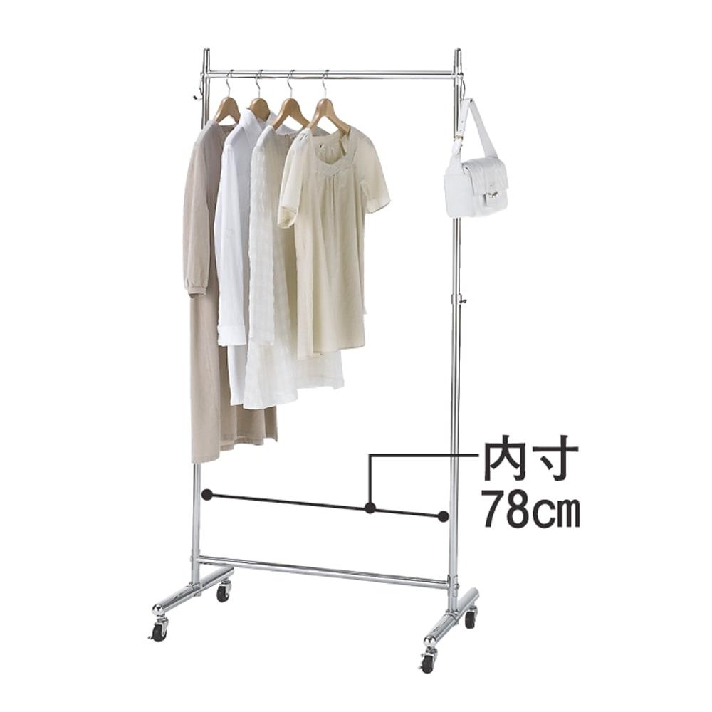 【シリーズ累計75000台突破!】プロ仕様 頑丈ハンガーラック シングルタイプ・幅90cm ≪詳細サイズ≫ ロング丈の洋服もしっかり掛けられます。