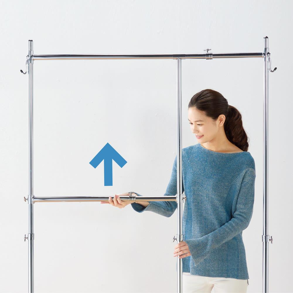 幅と高さが変えられるプロ仕様頑丈ハンガー 上下2段掛け付き シングルタイプ・幅70~92cm 中央のバーの位置も調節可能。