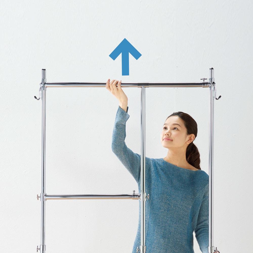 幅と高さが変えられるプロ仕様頑丈ハンガー 上下2段掛け付き シングルタイプ・幅70~92cm 衣類の丈に合わせ高さをアップ。