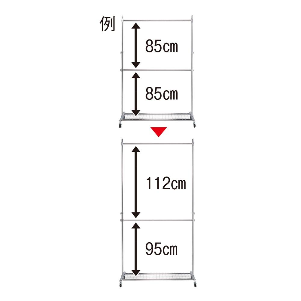 プロ仕様 上下2段頑丈ハンガーラック 幅117cm 衣服の丈に応じてバーの高さが変えられる。