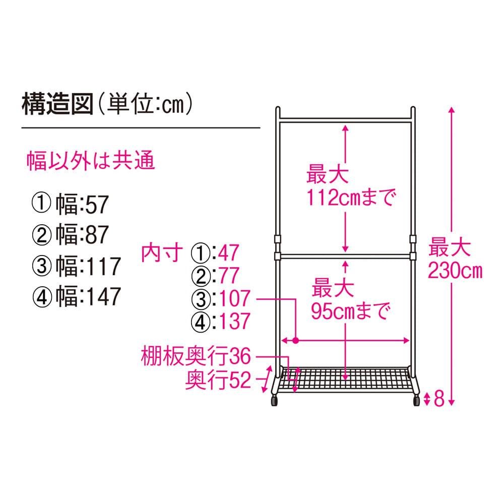 プロ仕様 上下2段頑丈ハンガーラック 幅117cm 内寸図