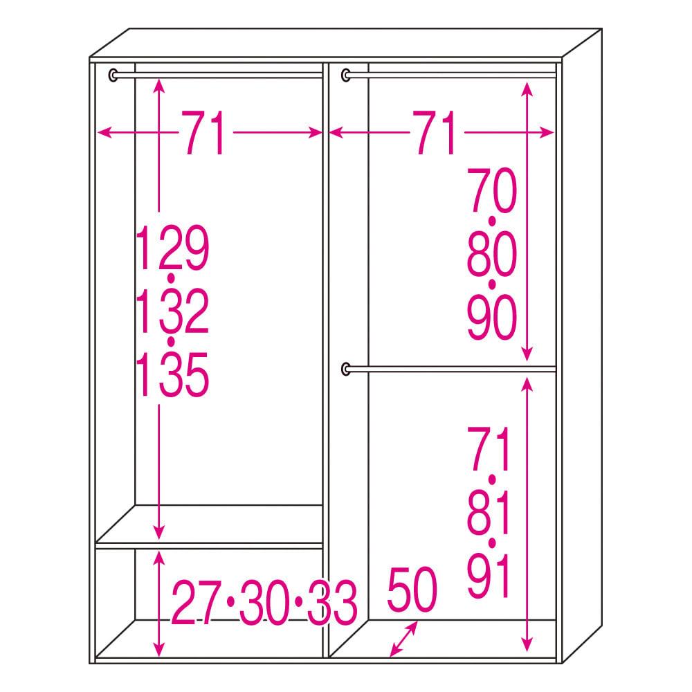 ルーバー 折れ戸クローゼット クローゼット 幅150cm ※赤文字は内寸(単位:cm)