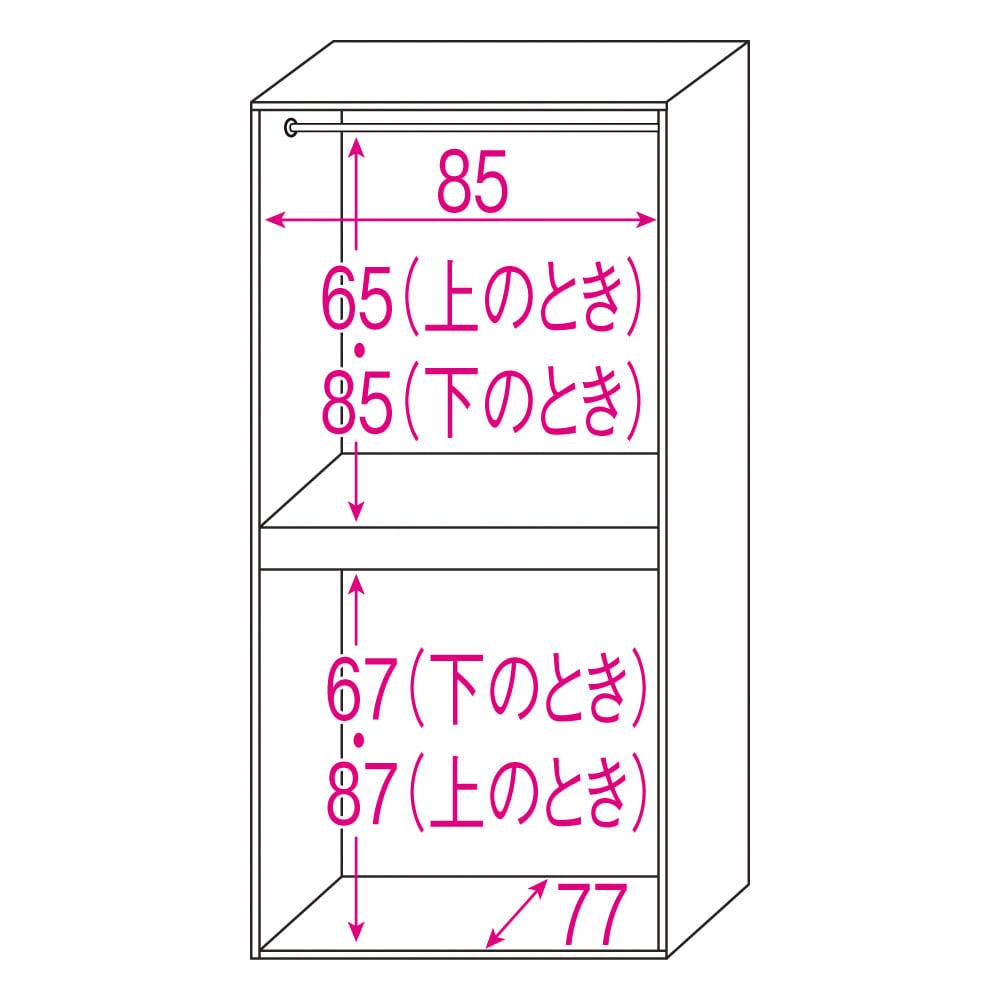 ルーバー 折れ戸クローゼット 布団収納 幅90cm ※赤文字は内寸(単位:cm)