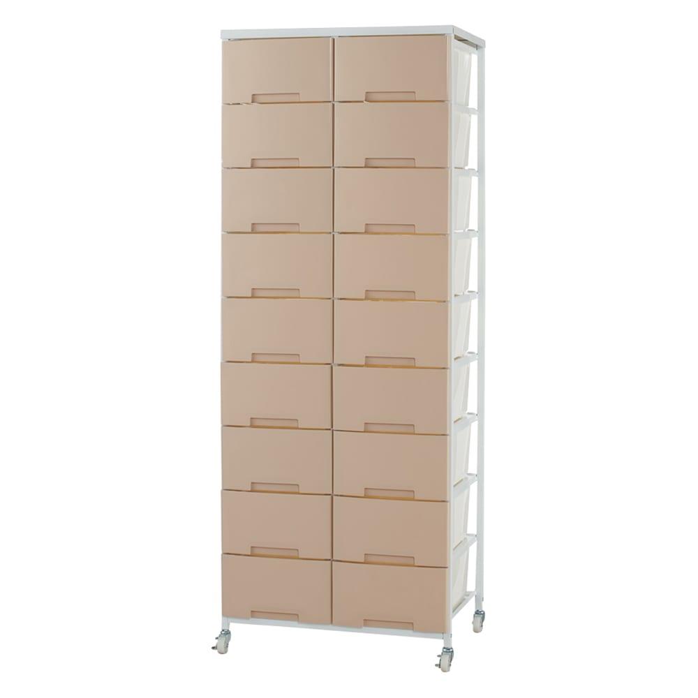 家具 収納 トイレ収納 洗面所収納 家族の衣類を一括収納 大量収納タワーチェスト 2列・9段タイプ 534606
