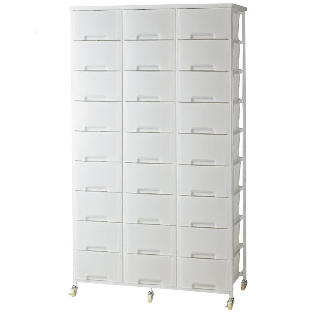 家具 収納 トイレ収納 洗面所収納 家族の衣類を一括収納 大量収納タワーチェスト 3列・9段タイプ 534610