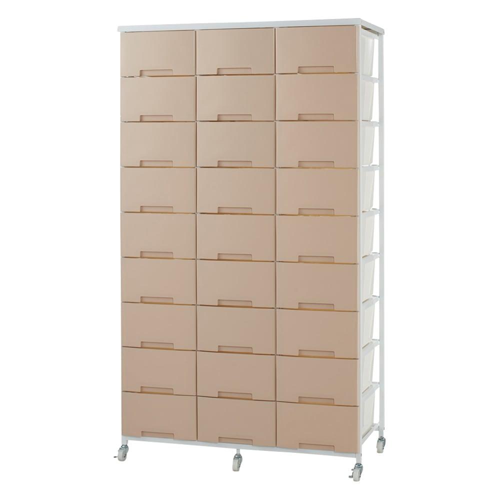 家族の衣類を一括収納 大量収納タワーチェスト 3列・9段タイプ 534610