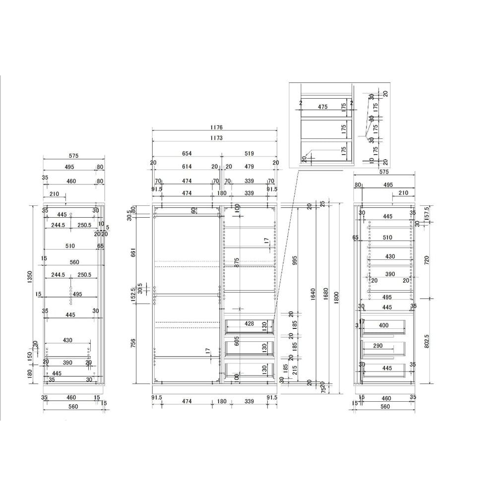 【日本製】引き戸式ミラーワードローブ ハンガー棚タイプ 幅118cm 詳細図