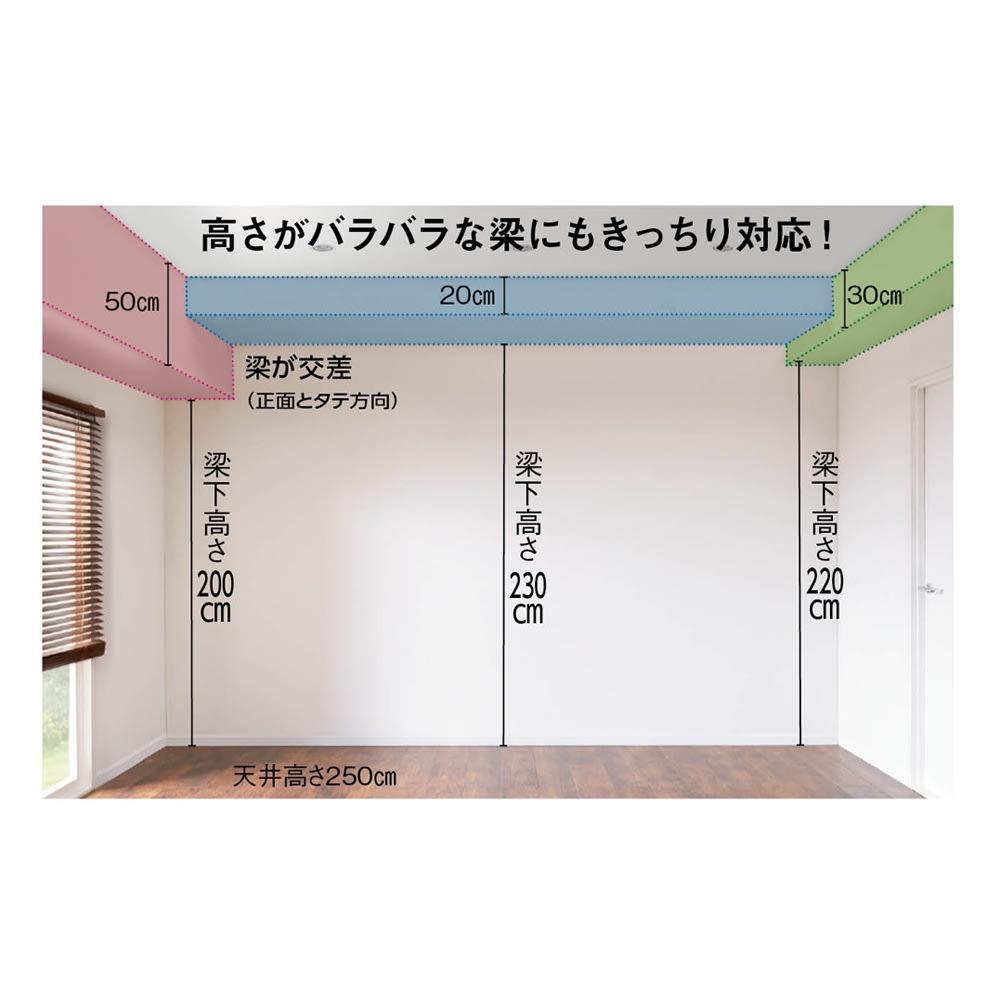 お部屋の天井構造を考慮した壁面ワードローブ ハンガー&引き出し 幅80高さ180cm(高い梁下に) 大きな梁、重なり合う梁下にも対応する突っ張り式壁面収納。サイズやタイプが異なる40種類から自由に組み合わせて、壁面全体を美しく効率的に活用できます。