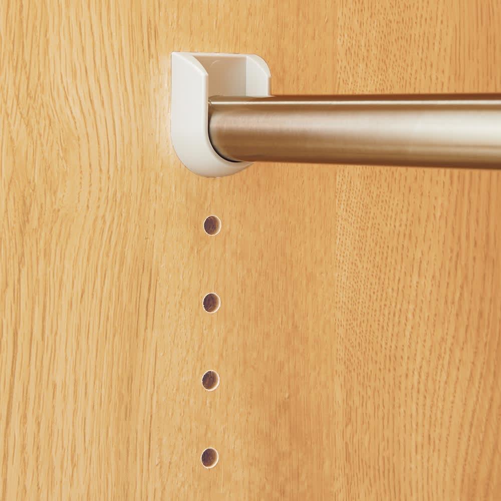 【国産・完成品】 薄型 オープンワードローブ ハンガー2段 幅77.5cm 下段パイプは3cm間隔・5段階で調節可能。