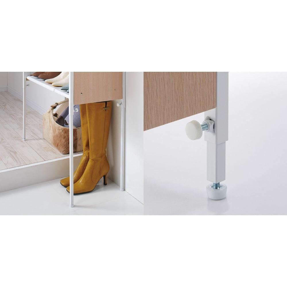 空間に美しく調和する伸縮自在木目調シューズラック 7段 34cmの段差までまたげる脚部伸縮。