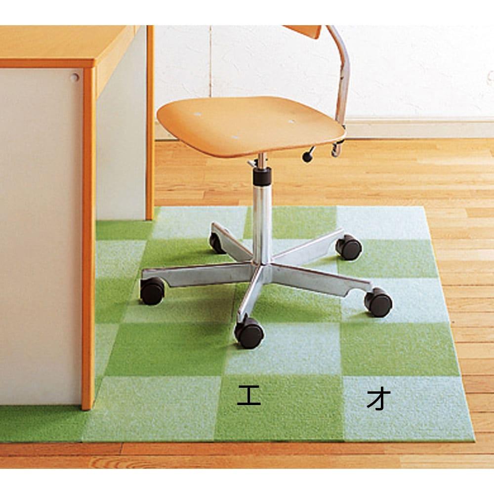ピタッと吸着!「洗える置くだけタイルマット」 同色20枚組(カテキン消臭) 写真はグリーン、ライトグリーンの組合せ例です。