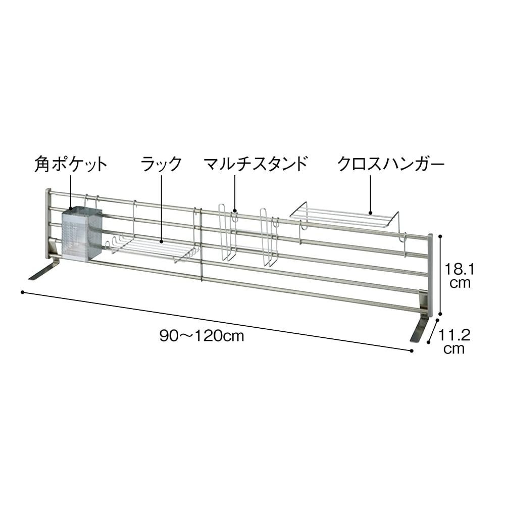 シンク奥収納セット 本体幅90~120cm 526008