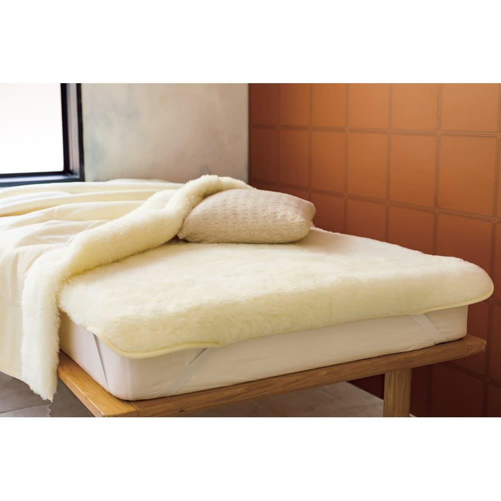 癒しの羊毛【メリノン】 洗えるふかふか毛布シリーズ 敷き毛布 (ア)アイボリー ※お届けは敷き毛布です。※写真はセミダブルサイズです。