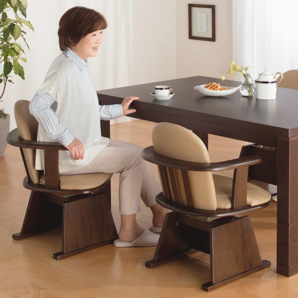 家具 収納 イス チェア ダイニングチェア ダイニングこたつにぴったり 肘付き回転チェア 1脚 529806