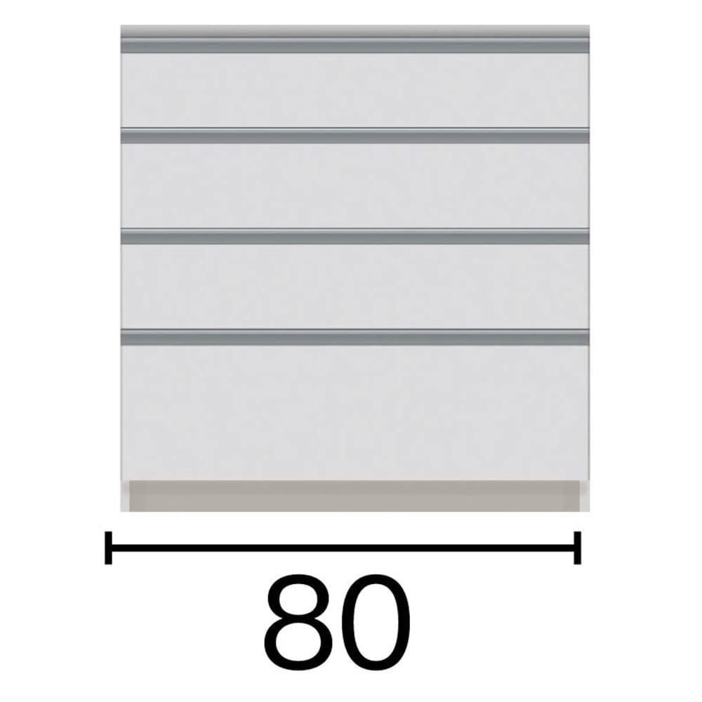 サイズが豊富な高機能シリーズ カウンター引き出し 幅80奥行50高さ84.8cm 黒文字は外寸表示です。(単位:cm)
