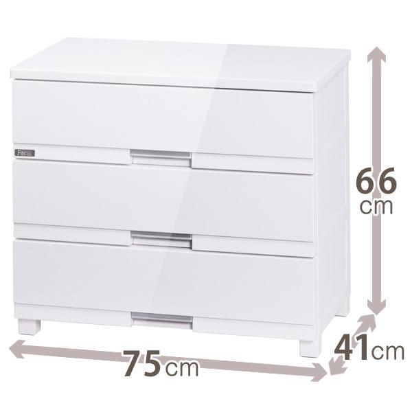 Fits フィッツプラスプレミアム 幅75cm 3段[FP7503 テンマ] (ア)セラミックホワイト