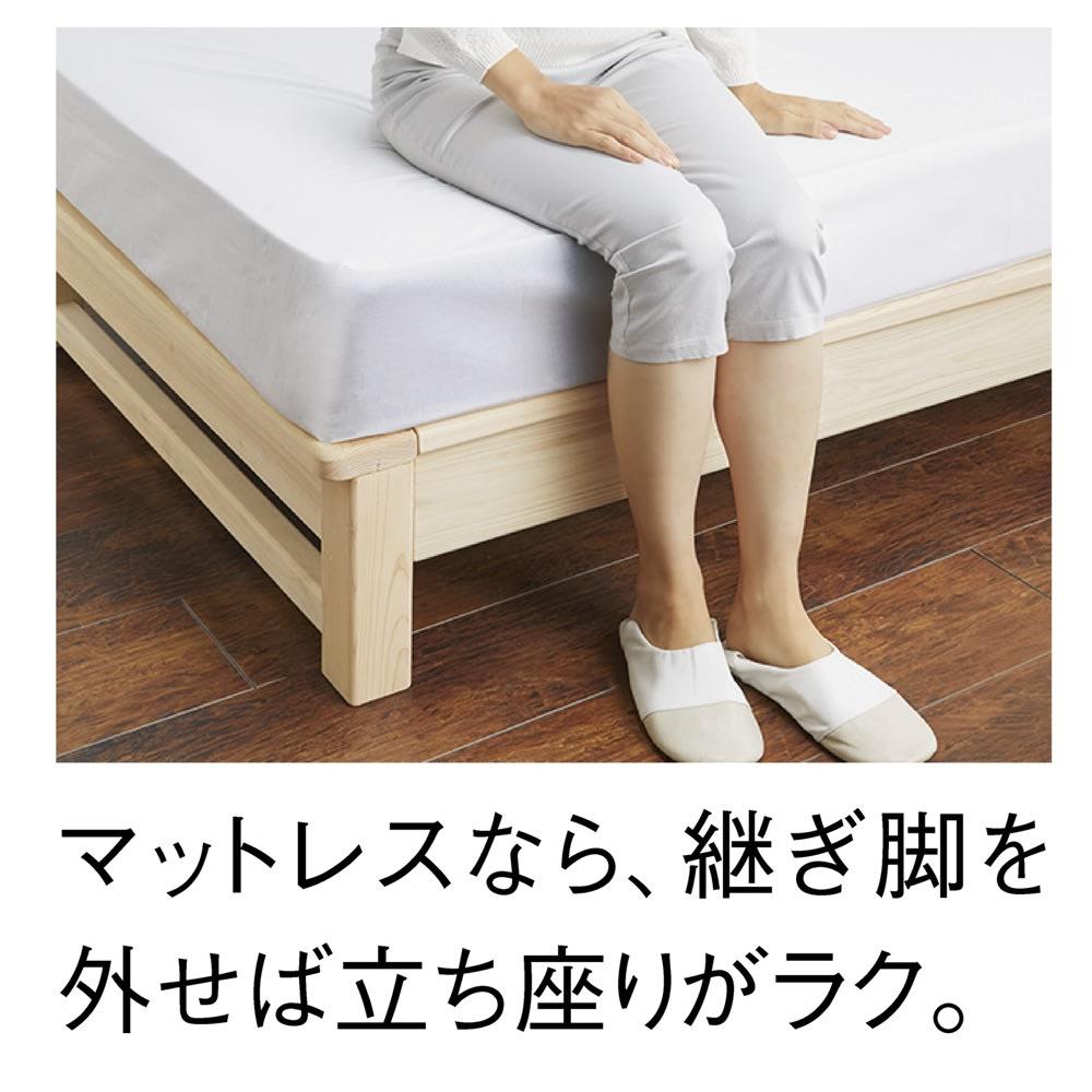東濃檜 高さ調節すのこベッド 長さ200cm(幅80cm/幅98cm)