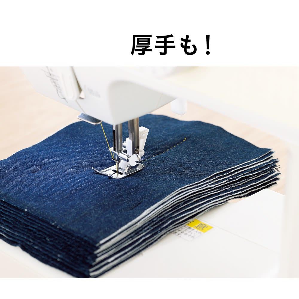 シンガー 電子ミシン デニムを12枚(※)重ねて縫える実力派。厚地のパンツの裾上げもこの通り。 ※縫う生地の硬さや厚さによって枚数が異なります。