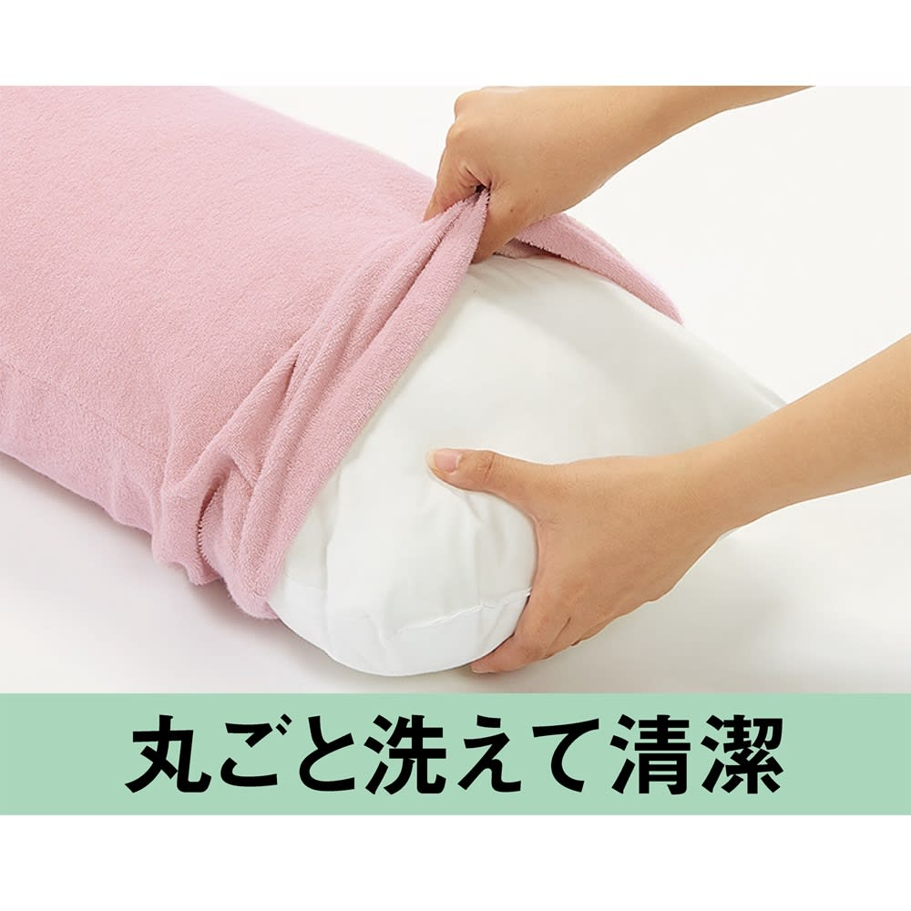 快適な寝姿勢をサポート 新 魔法の抱き枕(R) 抱き枕 洗濯機で丸洗いOK(ネット使用)。清潔に使えます。
