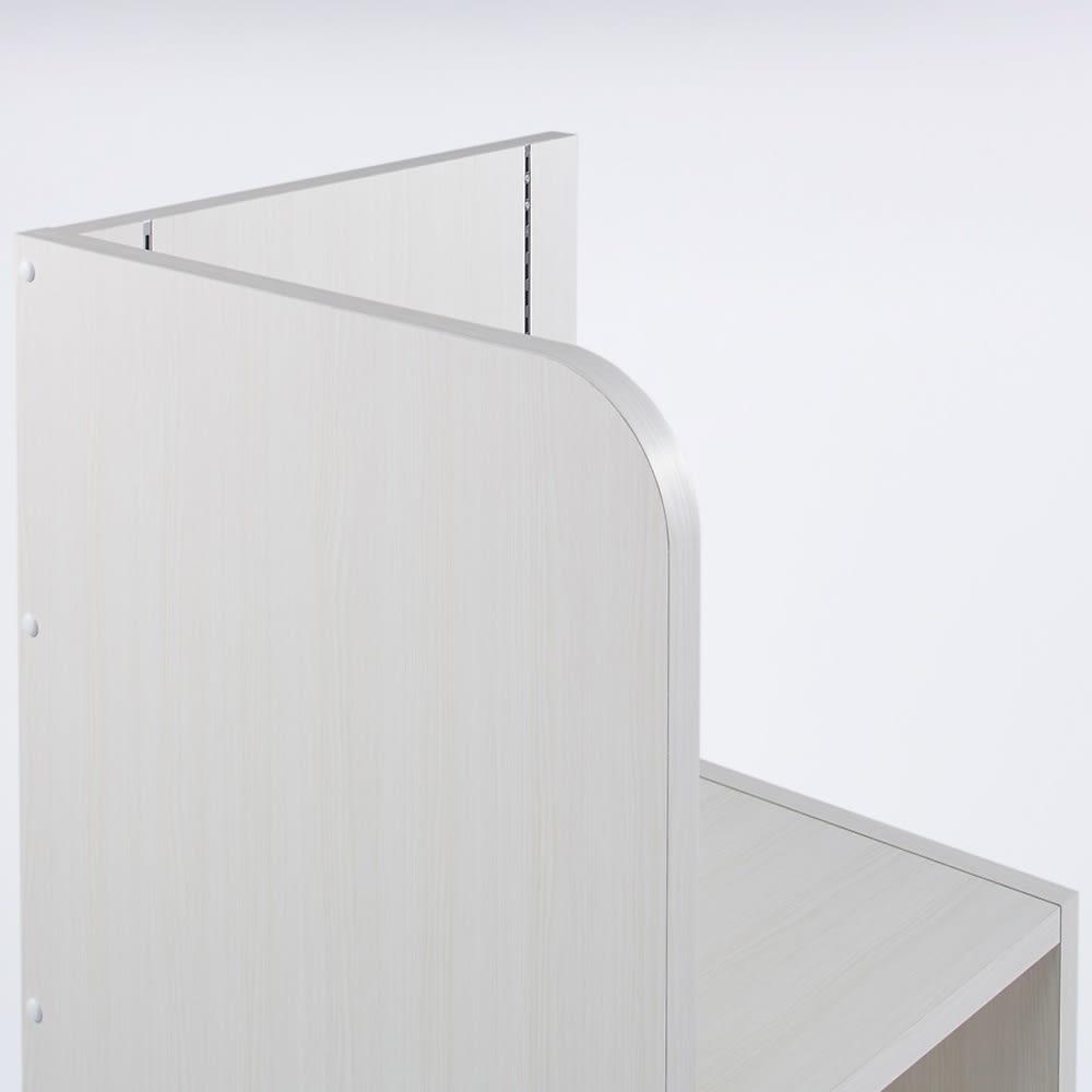 テレワークにおすすめ!おこもり個室デスク 幅85.5cm 商品の角はとがりがない丸いデザインなので、動かすときに角当たりが無く安心。